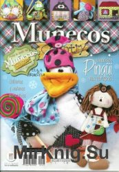 Munecos Country No. 125