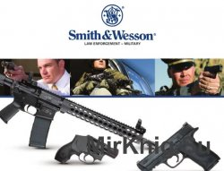 Каталог Smith & Wesson (2014)