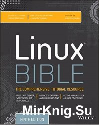 Linux Bible, 9 edition