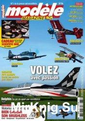 Modele Magazine 2016-05