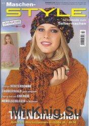 Maschen Style №3 2013