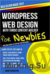 WordPress Website and Blog Design from scratch for newbies