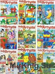 Maly Artysta. 26 выпусков