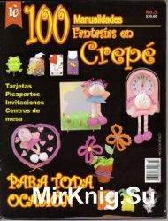 100 Manualidades - Fantasias en crepe No 3