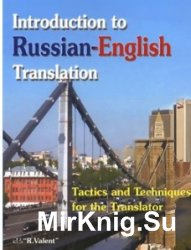 Introduction to Russian-English Translation: Tactics and Techniques for the Translator