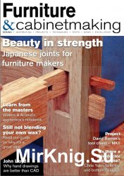 Furniture & Cabinetmaking № 228, 2015