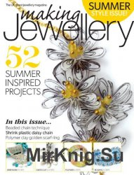 Making Jewellery – June 2016