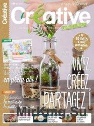 Creative №29 2016
