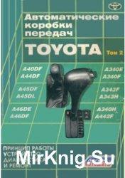 Автоматические коробки передач Toyota. принцип работы , усторойство  диагно ...