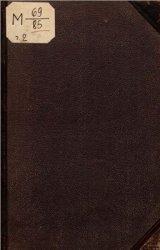 Философские этюды. Ч. 2. Метод и направление философии Платона