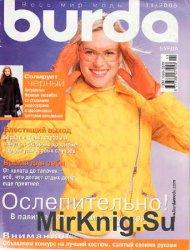 Burda №11 (ноябрь 2005) + выкройки