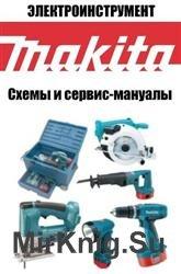 Электроинструмент Makita. Схемы и сервис-мануалы