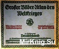 Grosser Bilder-Atlas des Weltkrieges 1915