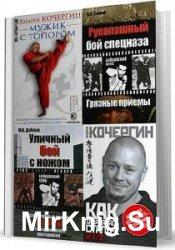 Серия - Бойцовский клуб (10 книг)