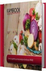 Книга рецептов для мультиварки Kambrook APR401