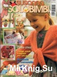 Susanna Solobimbi №67 2007