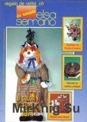 La revista Elsa Serrano no.7
