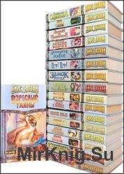 Век Дракона (498 книг)