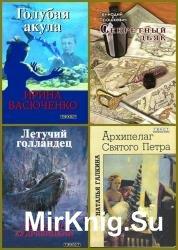 Открытая книга (18 книг)