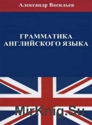 барановская грамматика английского языка ответы онлайн вк
