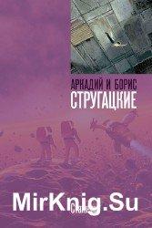 Стажёры (Аудиокнига), читает Ненарокомова Т.