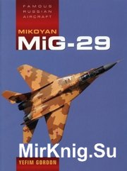 Famous Russian Aircraft - Mikoyan MiG-29