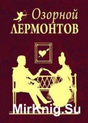 Серия - Миниатюра (Фолио) (93 книги)