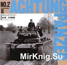 Achtung panzer N02 Panzerkampfwagen III - Dai Nippon-Kaiga