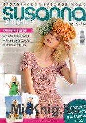 Susanna. Вязание №6-7 2014