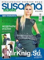 Susanna. Вязание № 10 2013