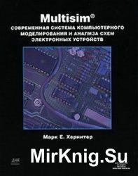 Multisim скачать бесплатно на русском