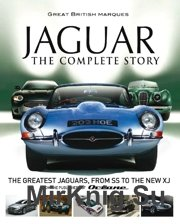 Jaguar The Complete Story