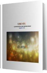 Ubuntu - руководство для начинающих v.1.0.0
