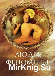 Игорь Винокуров - Сборник сочинений (4 книги)