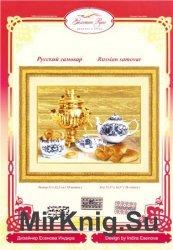 Золотое руно СЖ-027 Русский самовар