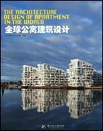 The architecture design of apartment in the world