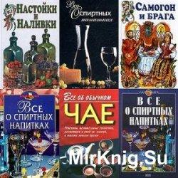 Иван Дубровин- Сборник сочинений (68 книг)