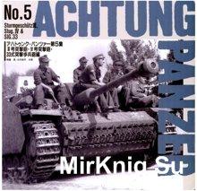 Achtung Panzer No.5 - Stug III, Stug.IV & SIG.33 - Dai Nippon-Kaiga