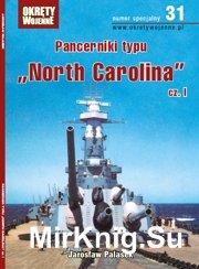 Pancerniki typu North Carolina vol.1 - Okrety Wojenne Specjalne № 31