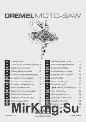 Компактный универсальный электрический лобзик Dremel. Инструкция