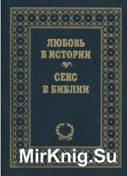 Академия (Крон-Пресс) в 15 книгах