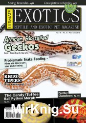 Ultimate Exotics May/June 2016