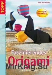Faszienierendes Origami