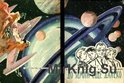 Книга знаний. Книжная серия в 5 томах