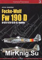 Focke-Wulf FW 190 D: D-9, D-11, D-13, D-15 (Topdrawings 03)