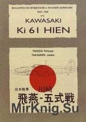 Kawasaki Ki 61 Hien