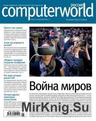 Computerworld №6 (апрель 2016) Россия