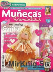 Munecas romanticas No.3