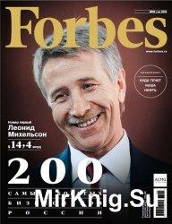 Forbes №5  Россия