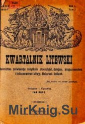 Kwartalnik Litewski  wydawnictwo poświęcone zabytkom przeszł ...